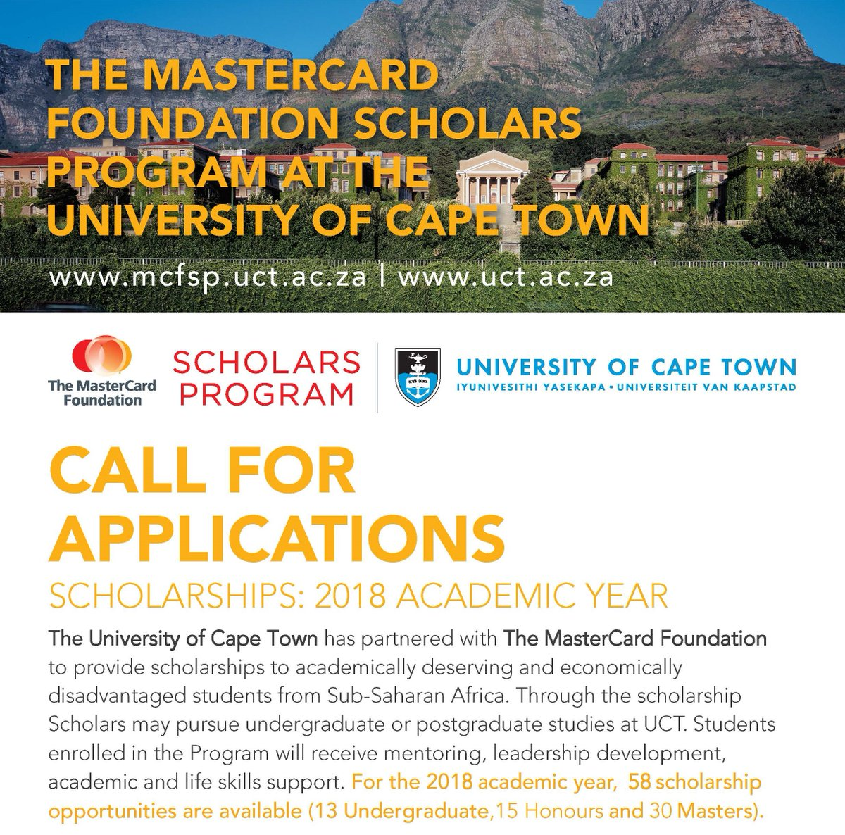 University of Cape Town MasterCard Foundation Scholars Program 2018 for study in South Africa (Fully Funded)
